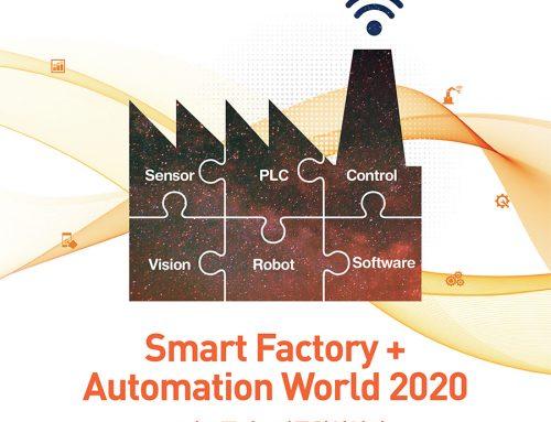 Smart Factory+ Automation World 2020